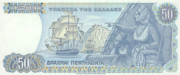 Бабулина на греческой банкноте