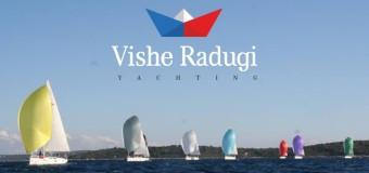 OCEAN TEAM на любительских соревнованиях «Выше Радуги» 2014
