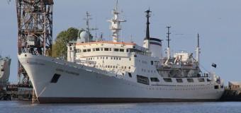 «Адмирал Владимирский» засняло дно Индийского океана.