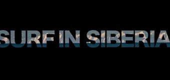 Сёрфинг в Сибири — зима