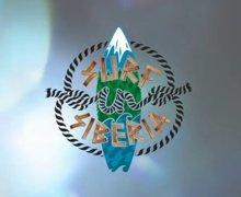 Сёрфинг в Сибири — лето