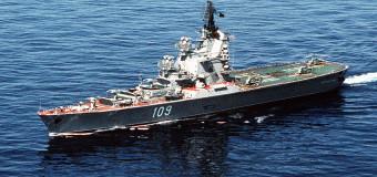 Противолодочный крейсер «Москва»