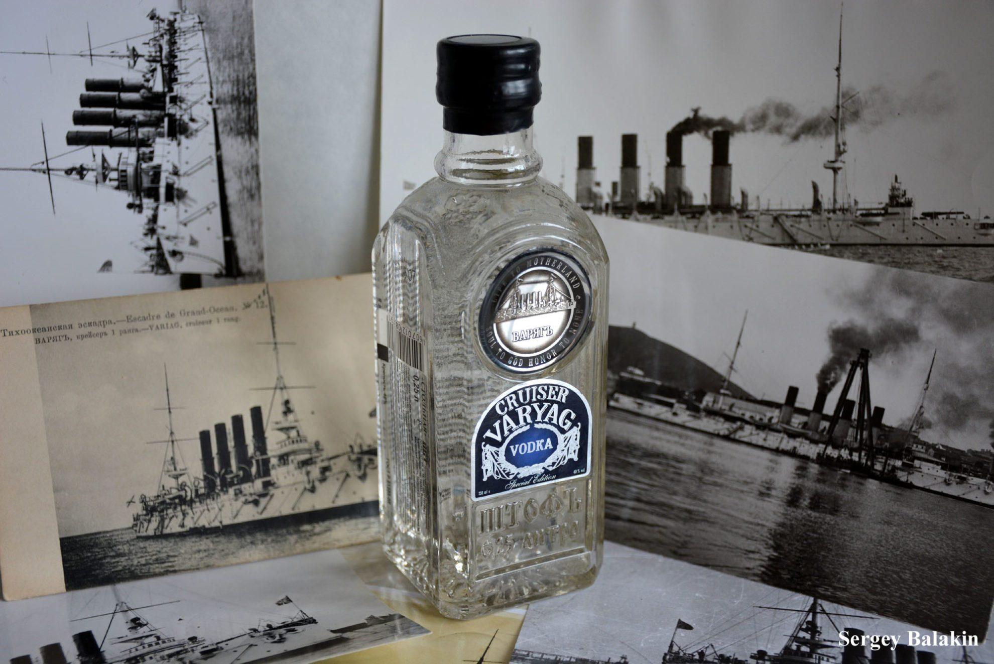 водка крейсер варяг