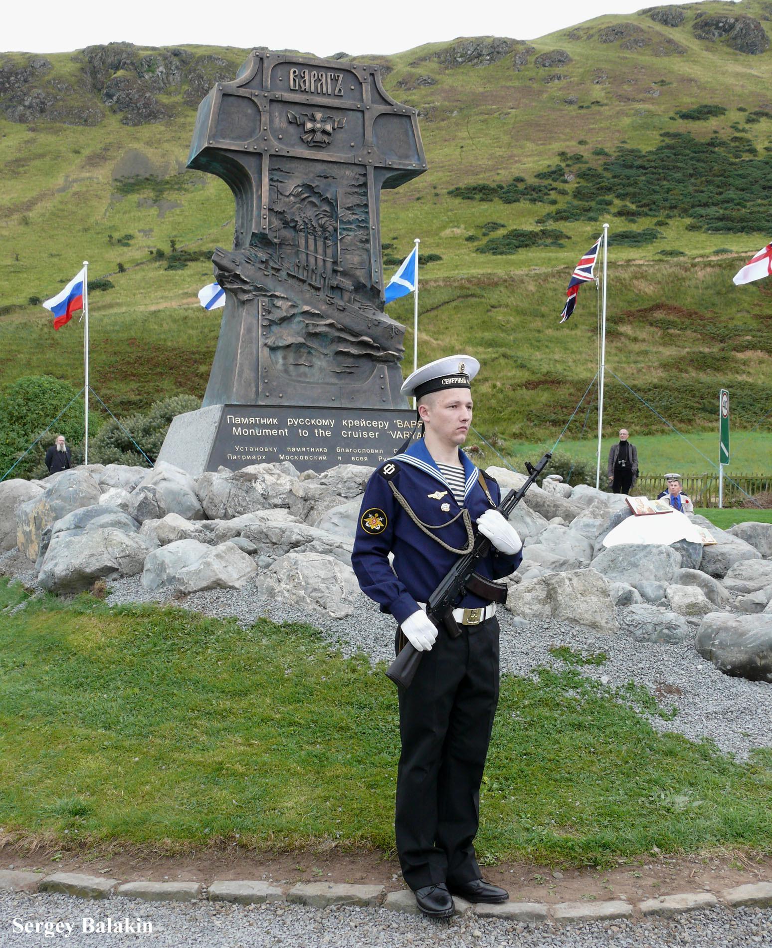 памятник крейсеру варяг в шотландия