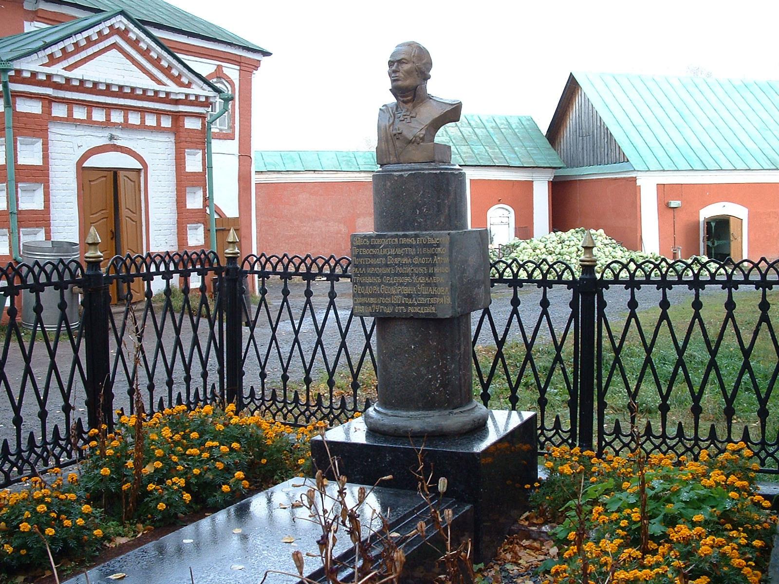 могила Ф.Ф.Ушакова
