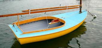 Возможно, эта яхта станет одной из самых дорогих яхт в истории