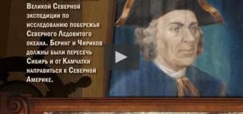 Люди Океана. Чириков Алексей Ильич