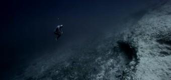 Гравитация океана