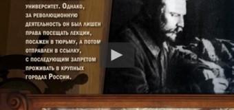 Люди океана: Владимир Александрович Русанов
