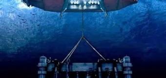 Проект Азориан. Подъем советской подлодки К-129