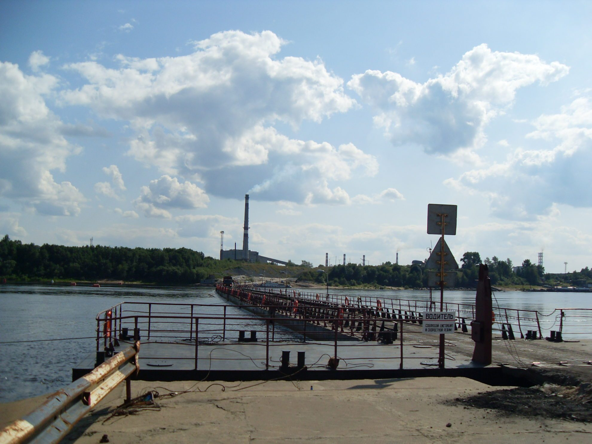 Пристань Котлас