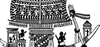 Великие путешественники. Египтянин Ханну.