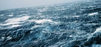 В Тихом океане пропало судно