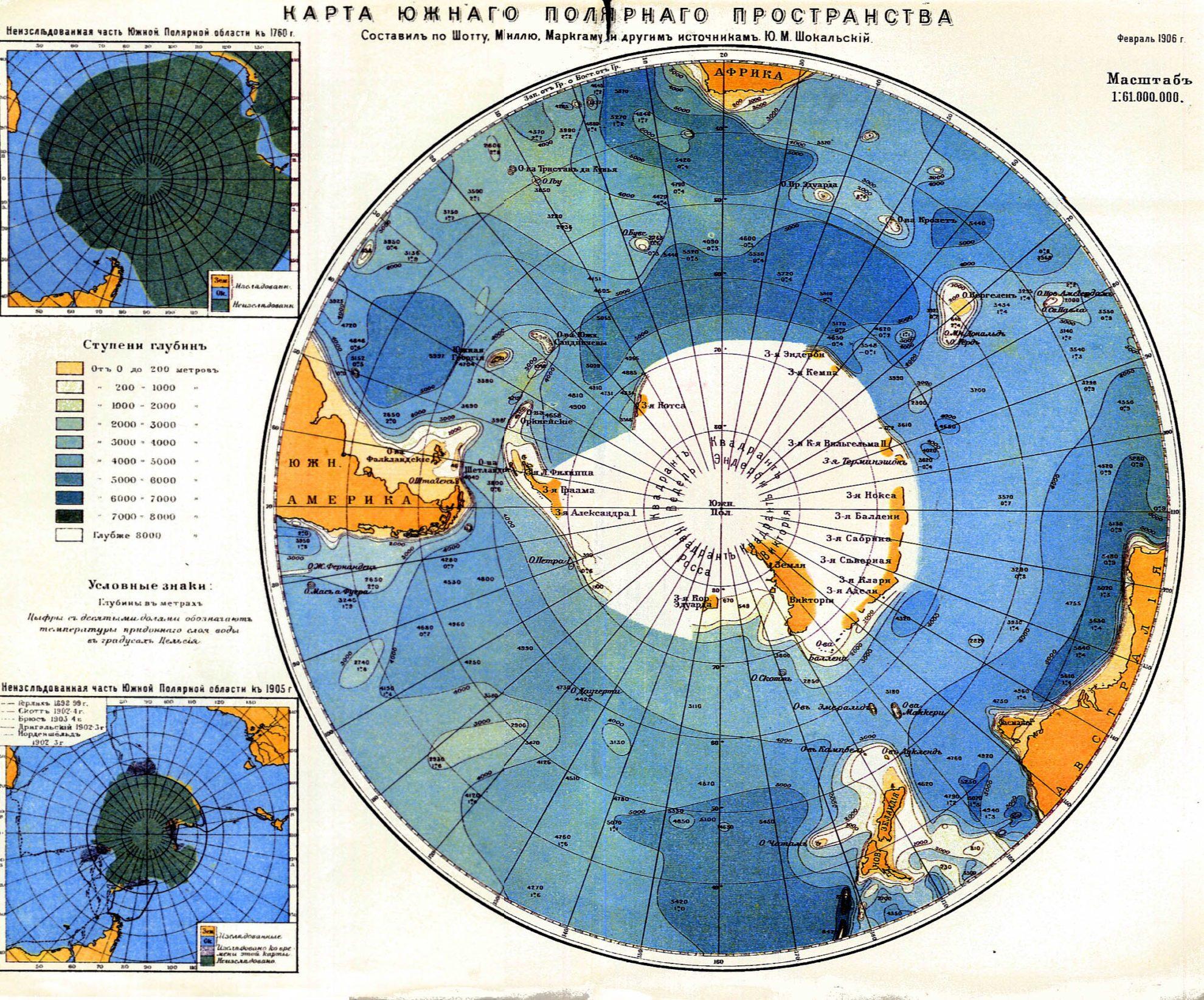 Карта 1905 года