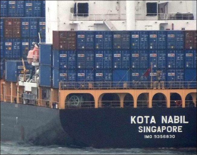 1351799187_ship-name-04