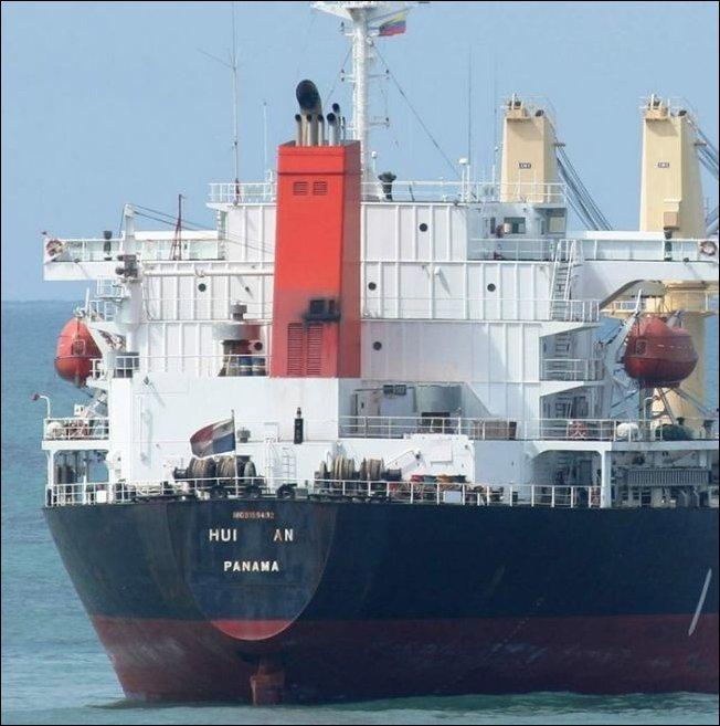1351799225_ship-name-27