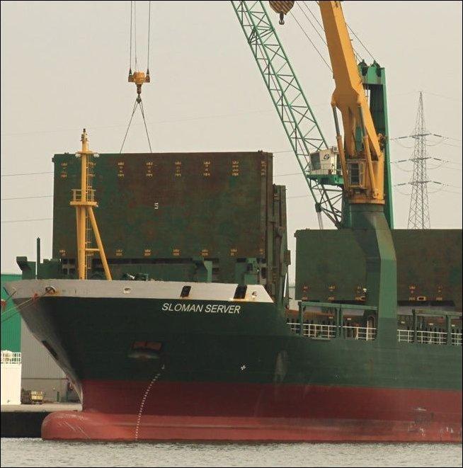 1351799229_ship-name-01