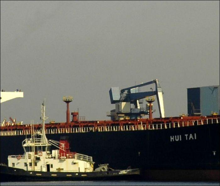 1351799232_ship-name-28