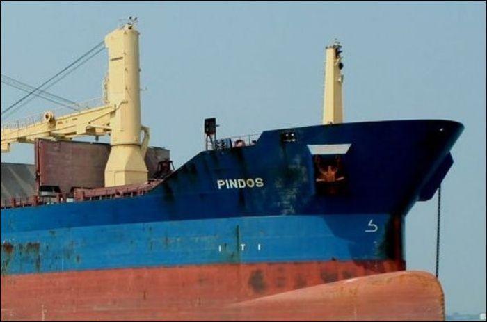 1351799283_ship-name-16