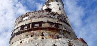 Атомный маяк