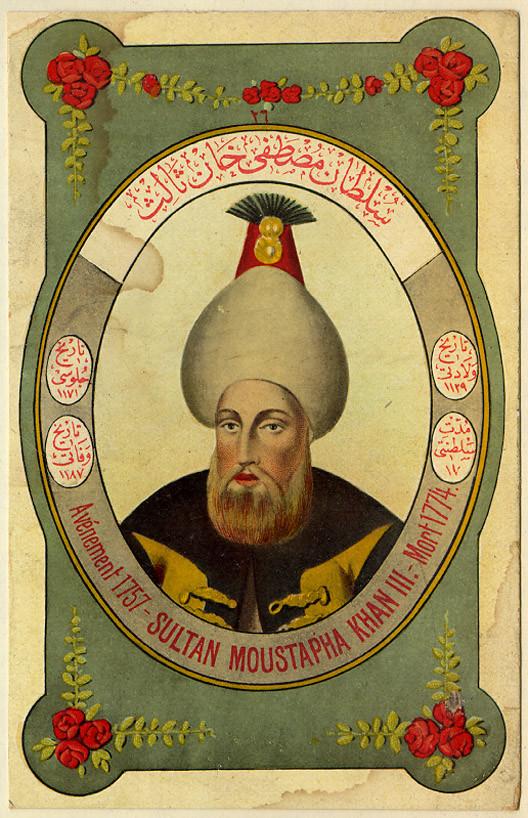 Султан Мустафа III