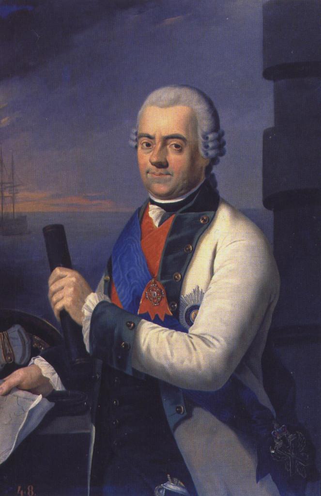 Адмирал Г.А.Спиридов