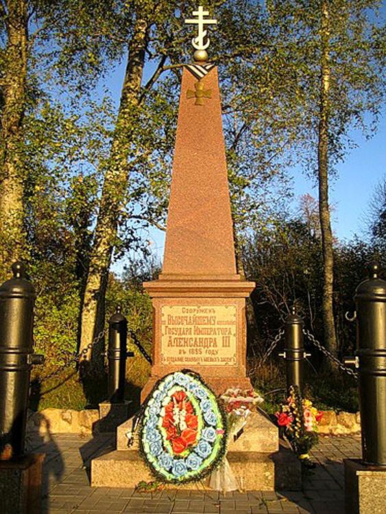 Памятник на могиле капитана 1-го ранга Д.С.Ильина