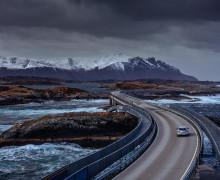 Дорога в «Атлантический Океан» и «Пьяный» мост.