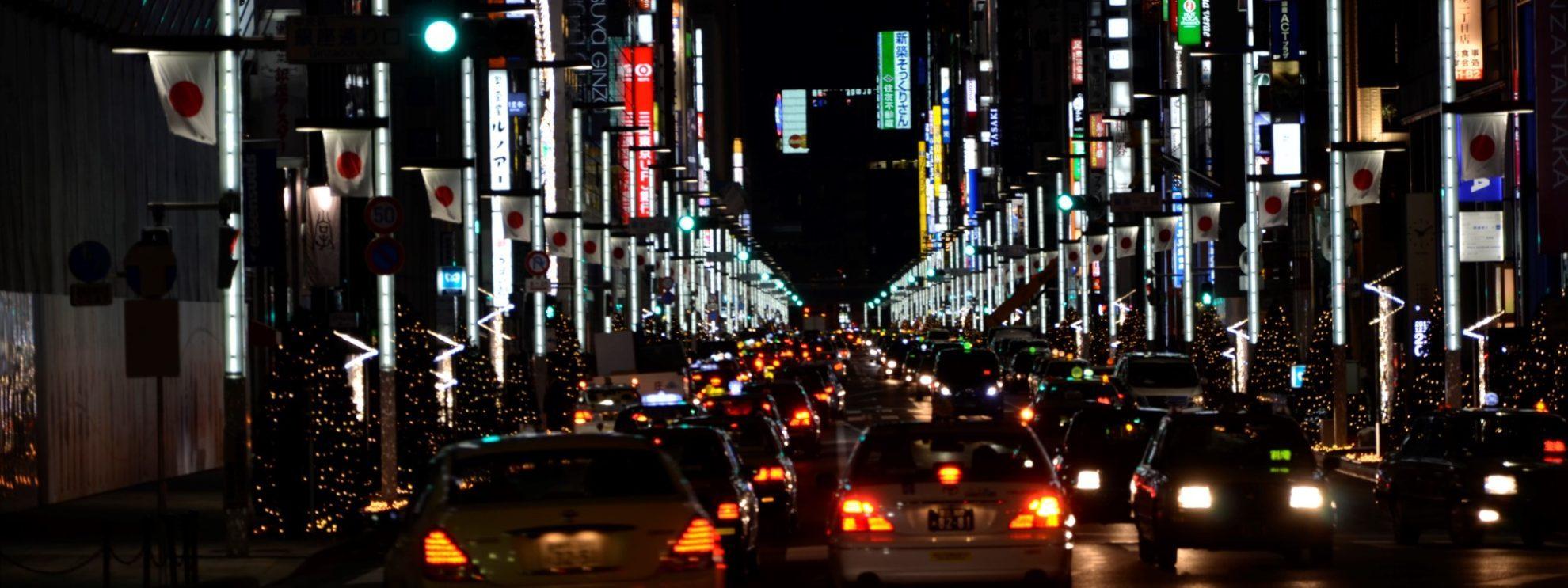 Ночная улица Гинза
