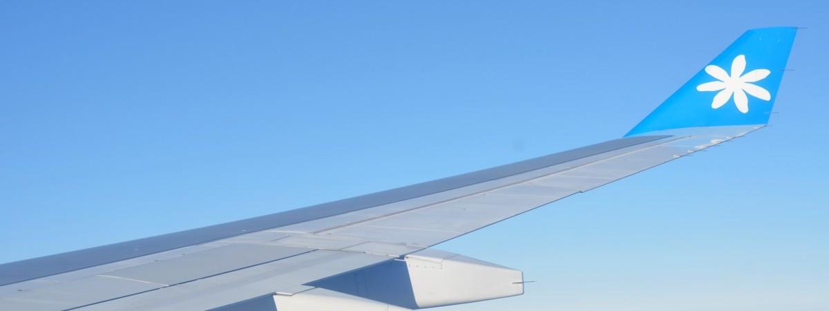 Под крылом самолета....