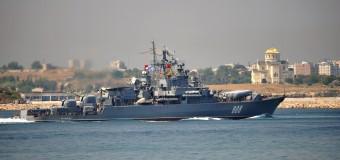 Крейсер «Москва» вышел в Атлантику