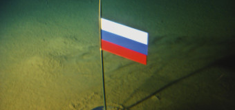 Правительство выделило 87  млрд рублей на освоение Мирового океана.