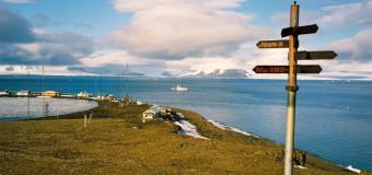 Открылся новый пограничный пункт в Арктике