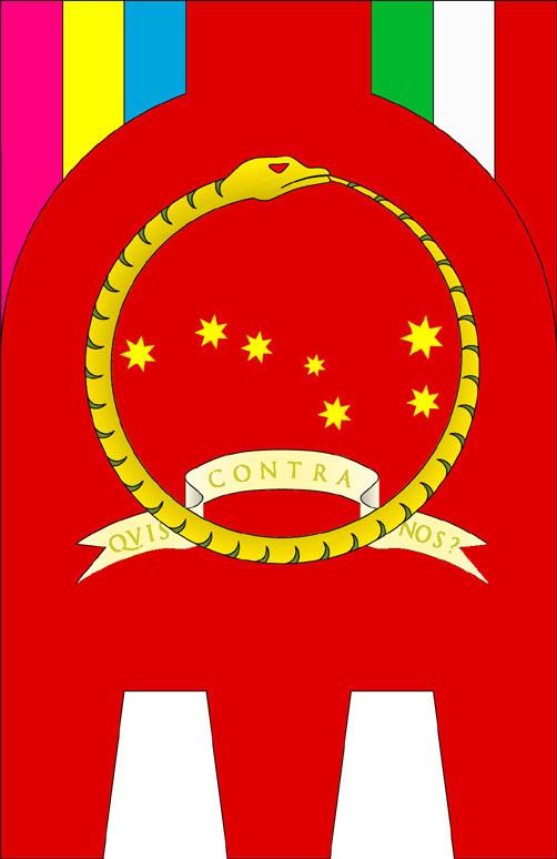 Государственный флаг Республики Фиуме - регентства Карнаро