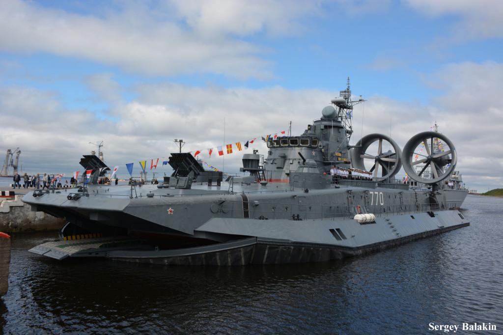Десантный корабль на воздушной подушке «Евгений Кочешков» (проект 12322, шифр «Зубр»)