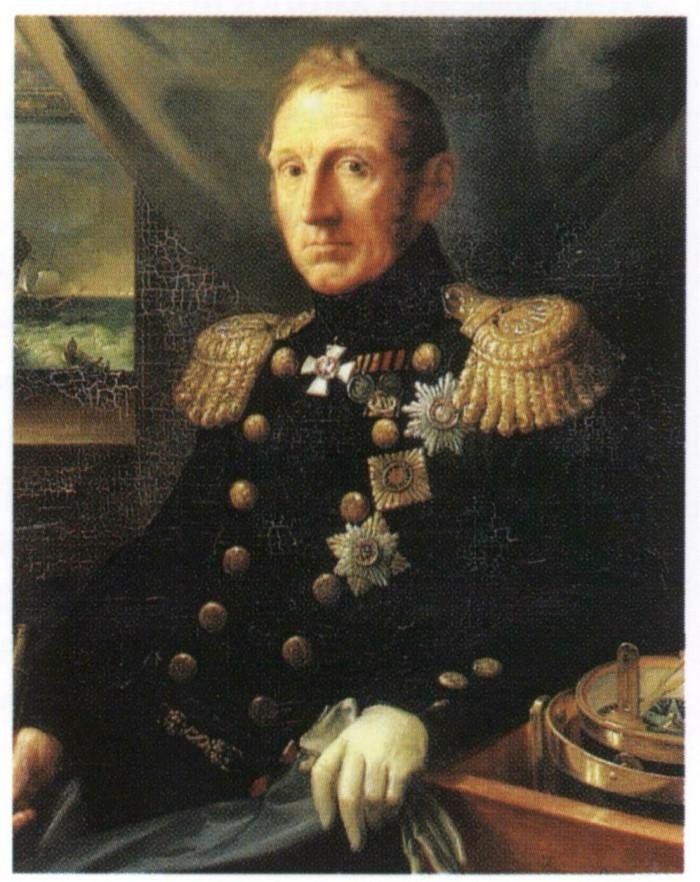 Алексе́й Самуи́лович Грейг (6 сентября 1775, Кронштадт — 18 января 1845, Петербург)