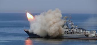 С праздником —  Днем Военно-Морского Флота!