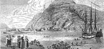232 года назад из Охотска вышла экспедиция купца-предпринимателя Григория Шелехова