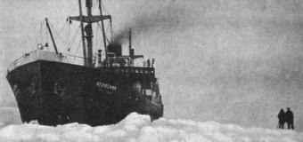 7 сентября — день памяти выдающегося полярника и геофизика, географа, путешественника Отто Шмидта