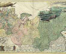 270 лет назад вышел в свет географический «Атлас Российский»