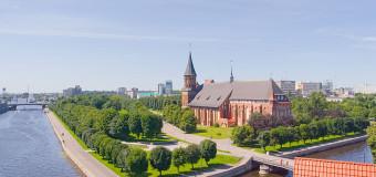 В сентябре 1255 года основана крепость Кенигсберг