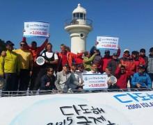 Яхтсмены Владивостока показали лучшие результаты в международной регате «2000 островов»