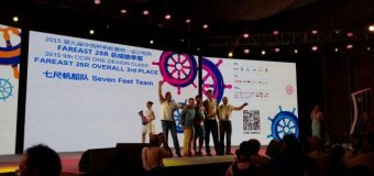 Российские яхтсмены приняли участие в «China Cup — 2015»
