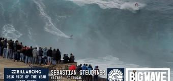 Видео: Огромные волны в Португалии