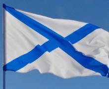 11 декабря Петром I учрежден Андреевский флаг!