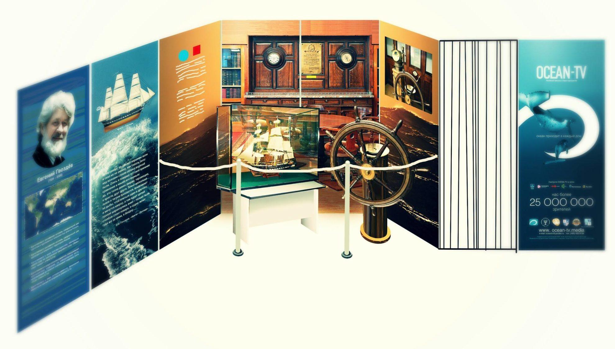 Схема стенда телеканала и Музея Морского Флота
