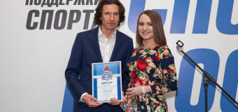 Всероссийская федерация парусного спорта стала лауреатом ежегодной премии Спорт и Россия