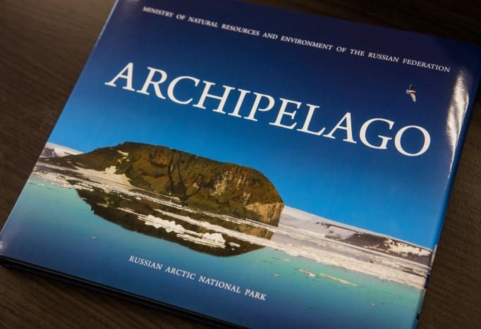 Альбом Archipelago стал продолжением проекта Архипелаг, выпущенного в 2014 году. Фото — Николай Гернет