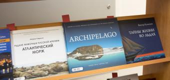 Альбом о моржах «Русской Арктики» вошёл в число лучших книг Архангельской области