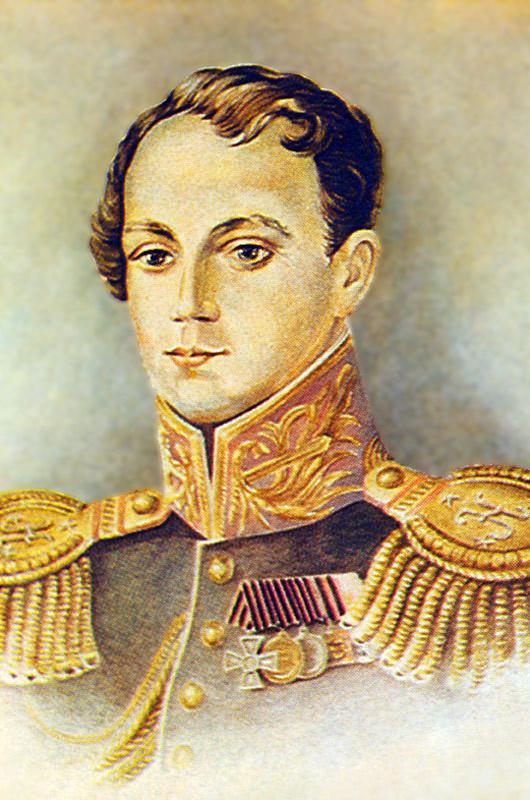 Александр Иванович Казарский 1797-1833